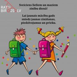 Sveiciens ar skolas sākšanos!